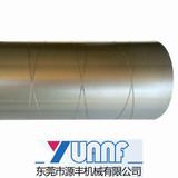 阳极硬质氧化HV700交叉线铝导辊