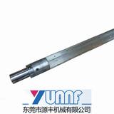 广州板式气胀轴