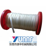 进口气胀(涨)轴扁气囊